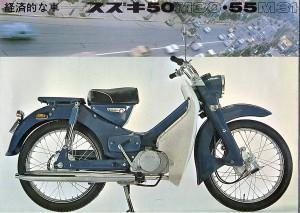 ΘΡΥΛΙΚΑ ΠΑΠΙΑ: Τα πρώτα δίχρονα παπιά Suzuki, 1960-1964