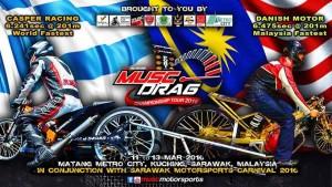 DRAGSTER: Νικητής ο Γ. Λαμπρόπουλος στη Μαλαισία!