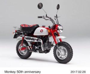 """HONDA Z 50 MONKEY: Tέλος παραγωγής για το θρυλικό """"Ζετάκι""""!"""