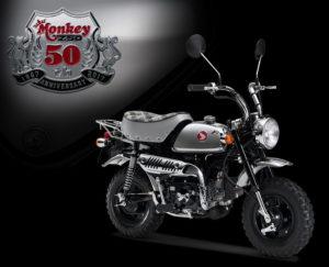 HONDA MONKEY 50 SPECIAL: Ξεπούλησε η παραγωγή σε μια μέρα!