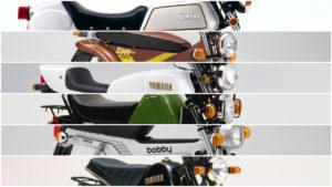 AΦΙΕΡΩΜΑ: Έξι μοντέλα της Yamaha που δεν έχετε ξαναδει