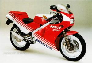 HONDA NSR 250R, 1987: Καθαρόαιμo sport, πόλης-πίστας