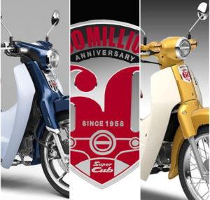 HONDA SUPER CUB C125, 110: Concept και εορταστικά στο Τόκιο