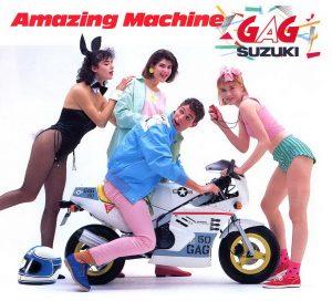 SUZUKI GSX-R50 GAG, 1986: GSX-R σε σμίκρυνση...