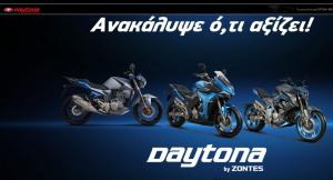 SYM και DAYTONA: Στις πρώτες θέσεις στην Ελλάδα