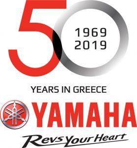 YAMAHA – 50 XΡΟΝΙΑ ΣΤΗΝ ΕΛΛΑΔΑ: Εκδήλωση – εορτασμός