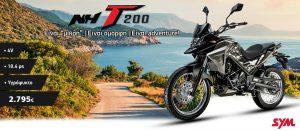 SYM NH-T 200: Το πιο οικονομικό Αdventure!