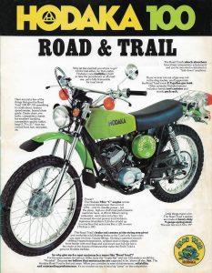 ΙΣΤΟΡΙΑ: Οι μοτοσυκλέτες της άγνωστης Hodaka (1964 – 1978)