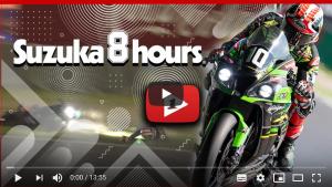 VIDEO: Suzuka 8 Hours 2019, Από την πλευρά της Kawasaki
