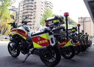 VOGE MOTORCYCLES: Για την κινεζική αστυνομία
