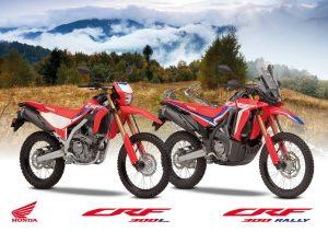 Honda CRF300L/300 Rally 2021: Ισχυρότερα, βελτιωμένα και 300άρια