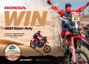 RALLY DAKAR 2021: Θριαμβευτική, διπλή νίκη Honda