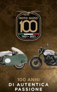 MOTO GUZZI 1921-2021: Εκατό χρόνια μοτοσυκλέτες (Μέρος Β')