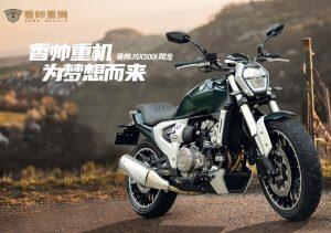 ΑΦΙΕΡΩΜΑ: Brave New China – Οι νέες κινέζικες μοτοσυκλέτες του 2021